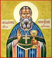 Святой Пророк и Чудотворец Иоанн Кронштадтский