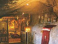 Пещера Откровения (Апокалипсиса) - место, где возлежал апостол Иоанн Богослов