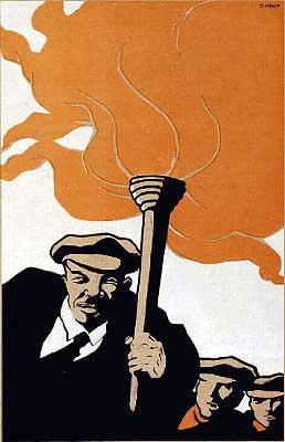 Д.С.Моор(Орлов). Плакат 1919 года