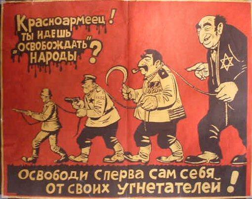 Любимый Сталин - счастье народное