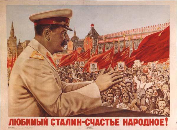 И.В.Сталин - величайший в истории гонитель веры Христовой